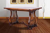 Большой, стол обеденный из массива дерева -Арфа, раздвижной.