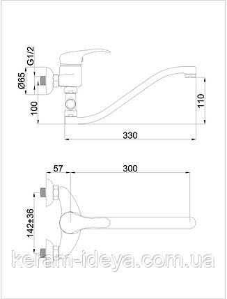 Смеситель для ванны Rubineta P-12/G Sher P2GK02, фото 2