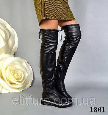 8caa00db9bc4 Купить Ботфорты зимние кожаные Европейка в Одесской области от ...