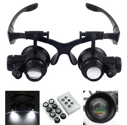 Увеличительные очки лупы с подсветкой 10X 15X 20X 25X
