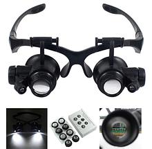 Збільшувальні окуляри лупи з підсвічуванням 10X 15X 20X 25X