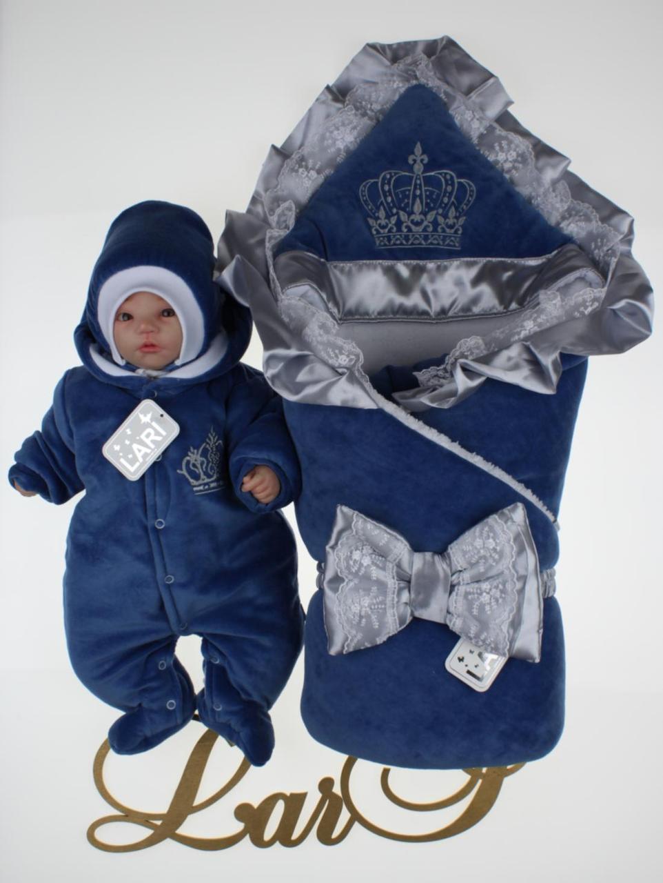 """Зимний велюровый набор для новорожденных """"Очарование"""", джинсово-синий, 3-х предметный"""