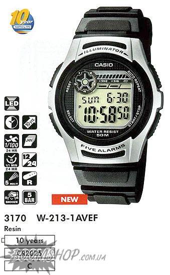 Наручные часы CASIO W-213-1A