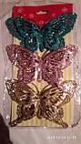 Ёлочная игрушка С 30960 Бабочка 3шт на листе, фото 2