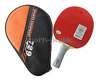 Набор для настольного тенниса 729 Friendship № 1060: ракетка +чехол