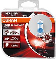 Галогенная лампая Osram NIGHT BREAKER LASER Н7 64210NBL (2шт.)