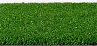 Декоративная искусственная трава Garden Plus 9 мм (Италия)