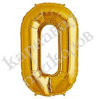 Шарик Цифра (45см) золото 0