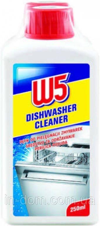 W5 Dishwasher cleaner очиститель для посудомоечной машины 250 мл