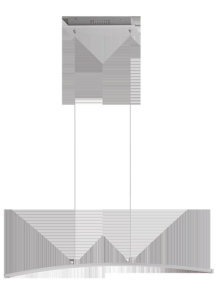 Подвесной светильник Rabalux Addison 5759 1х21Вт LED белый/металл
