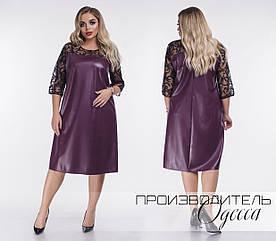Женское платье свободного кроя ниже колен из эко-кожи со вставкой гипюра 48-50, 52-54, 56-58, 60-62р-ры