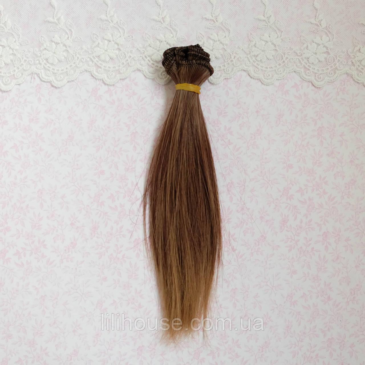 Волосы для Кукол Трессы Прямые Омбре КАШТАН и РУСЫЙ 25 см
