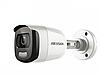 Уличная MHD камера Hikvision DS-2CE10DFT-F, 2 Мп