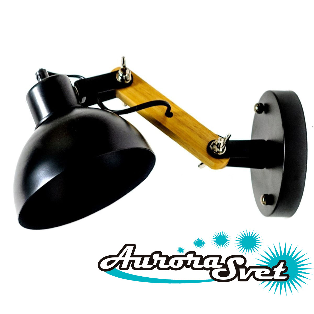 Бра настенная AuroraSvet 6000 чёрная. LED светильник бра. Светодиодный светильник бра.