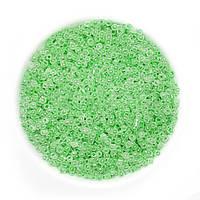 Бисер светло-зеленый (50401.002)
