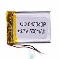Аккумулятор GD 043040P 500mAh Li-ion 3.7V