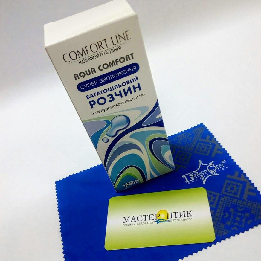 Розчин для догляду за контактними лінзами Horien, Aqua-Comfort, 120 мл