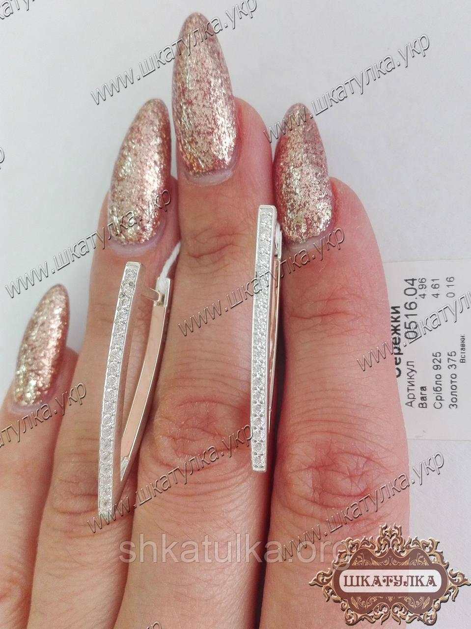 Серебряные серьги с золотыми вставками 0516.04