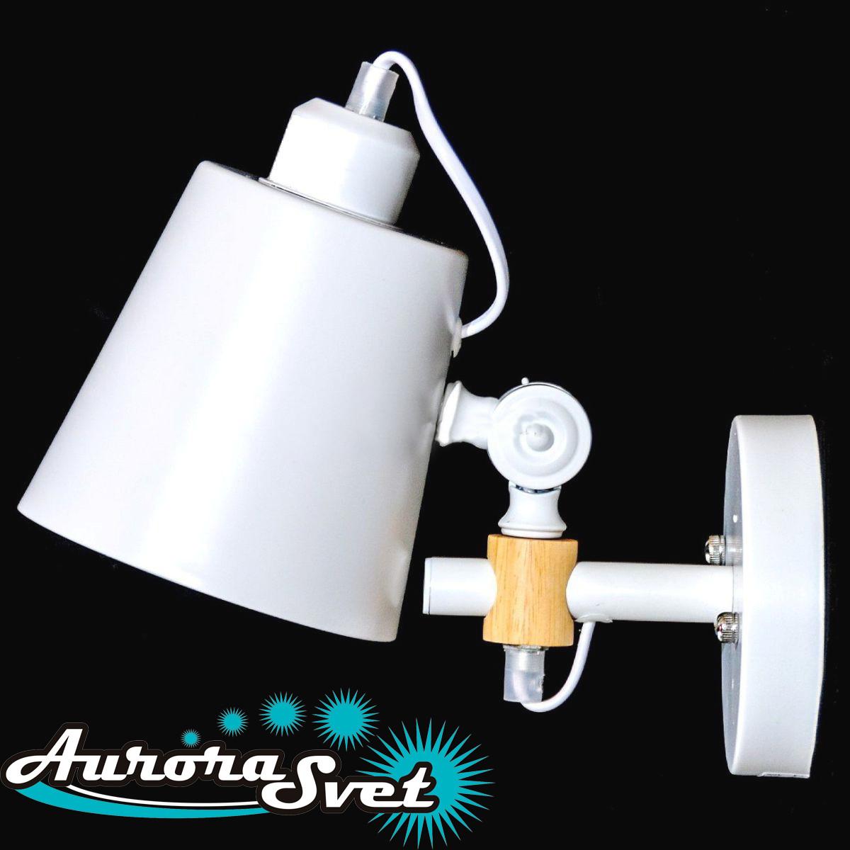 Бра настенная AuroraSvet 6100 белая. LED светильник бра. Светодиодный светильник бра.