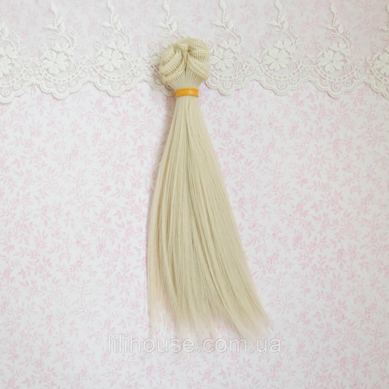 Волосы для Кукол Трессы Прямые ЖЕМЧУЖНЫЙ 25 см
