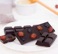 """Шоколад """"С фундуком и изюмом"""" 25г, Живая Кухня"""