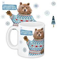 Кружка с принтом Новогоднее настроение Смачного чаю та теплої зими! (KR_19NG011)