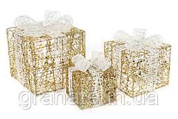 Набор декоративных подарков 3шт с подсветкой, 20см, 25см, 30см, цвет - золото с белым