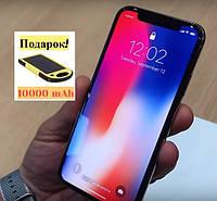 Надежная копия iPhone X КОРЕЯ 128GB 8 ЯДЕР + В подарок POWER BANK 10000mAh