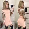 Платье паетки 587009