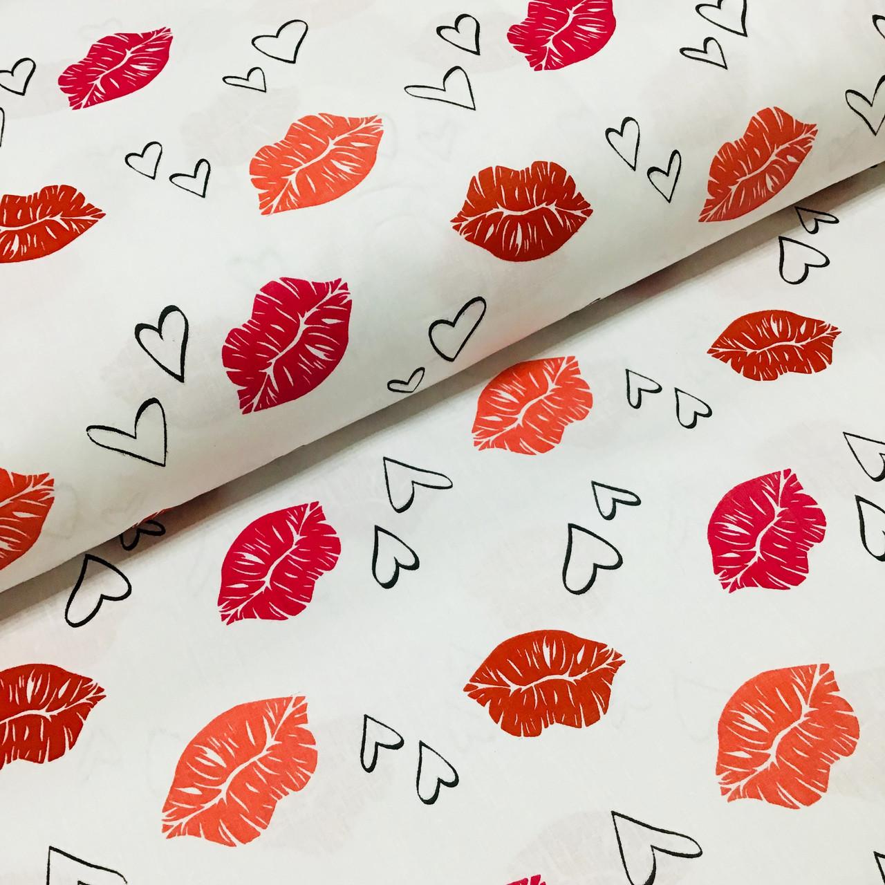 Ткань польская хлопковая, поцелуйчики малиново-красно-коралловые на белом