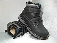 8b3bd6a4 Детские Зимние Ботинки на Мальчика — Купить Недорого у Проверенных ...