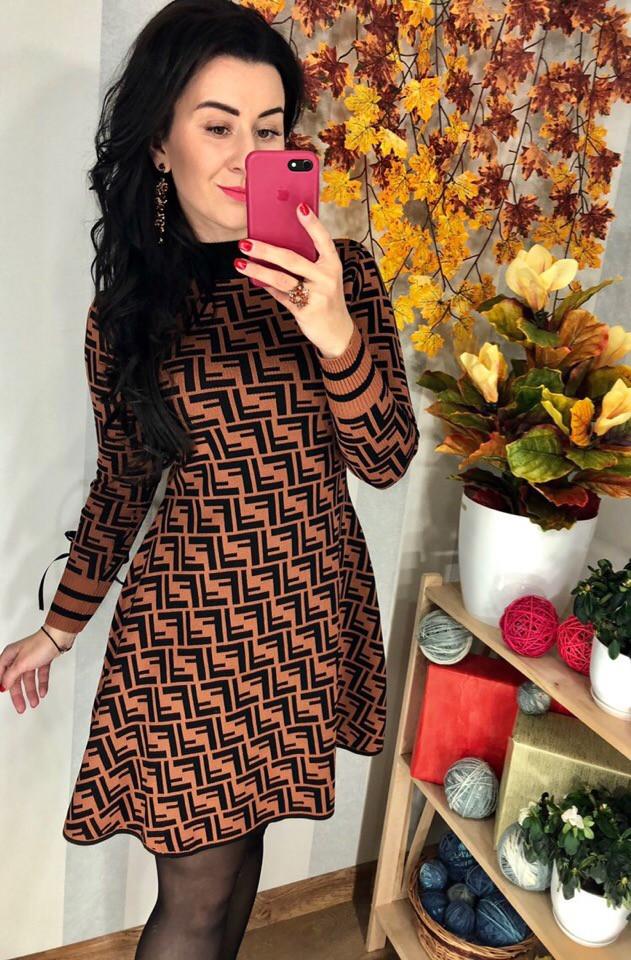 Расклешенное платье с  принтом FF