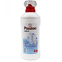 Гель для стирки Passion Gold  3in1 (для белого белья) 2 л, 55 стирок