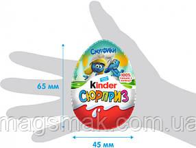Яйцо Kinder Cюрприз Смурфики 100% игрушка из серии!