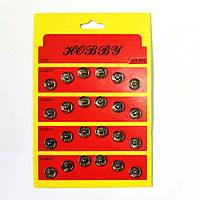 Кнопка металлическая 9мм темная (51507.002)