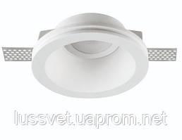 Светильник гипсовый точечный врезной Kanlux DSO50