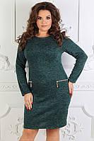 Женское облегающее ангоровое платье до колен с длинным рукавом 50,52,54,56.58.60 р-ры