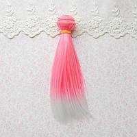 Волосы для Кукол Трессы Омбре ЯРКО-РОЗОВЫЙ с БЕЛЫМ 25 см