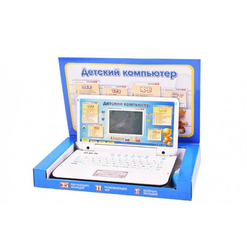 Ноутбук игровой 7442 на разных языках голубой