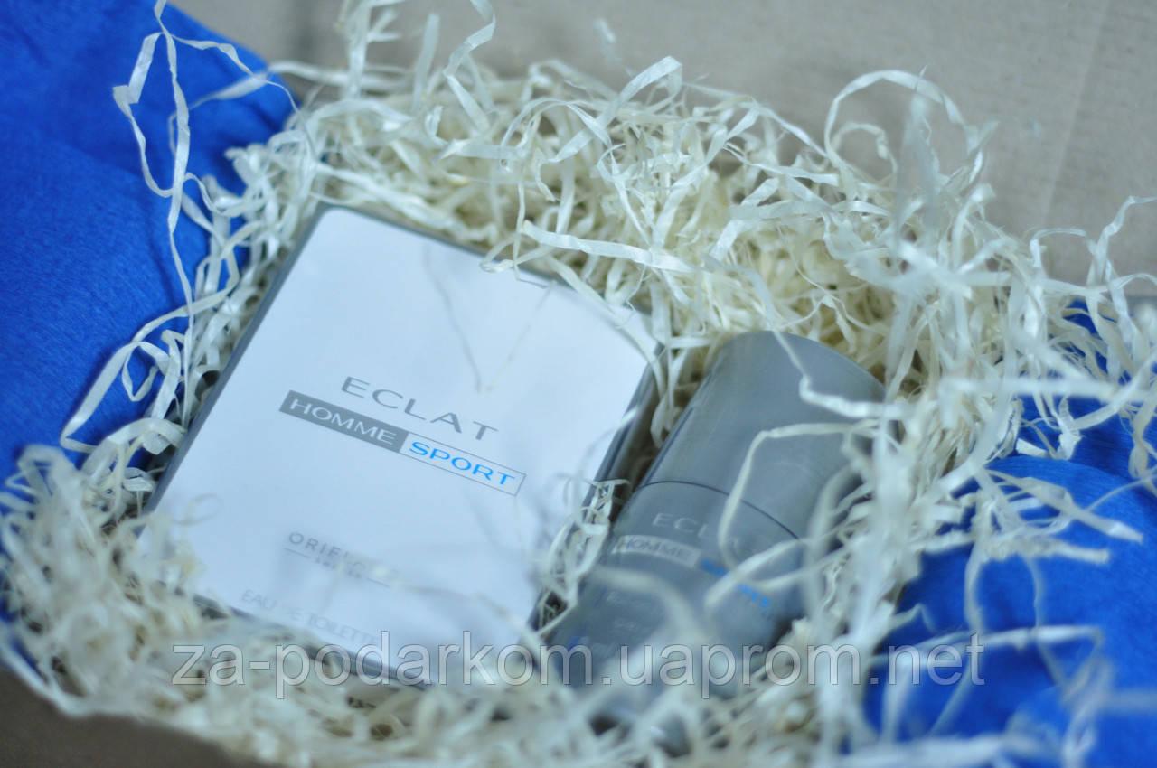 Чоловічий набір Eclat Homme Sport подарунок чоловікові у коробці Eclat Homme Sport [Екла Ом Спорт]