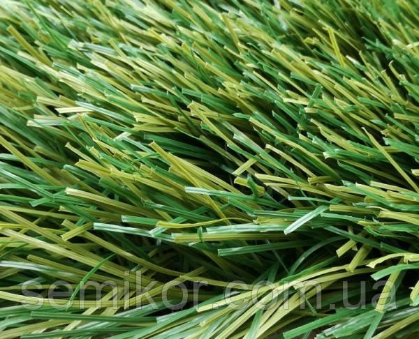 Искусственная трава для футбола MSC SportGrass 50 мм