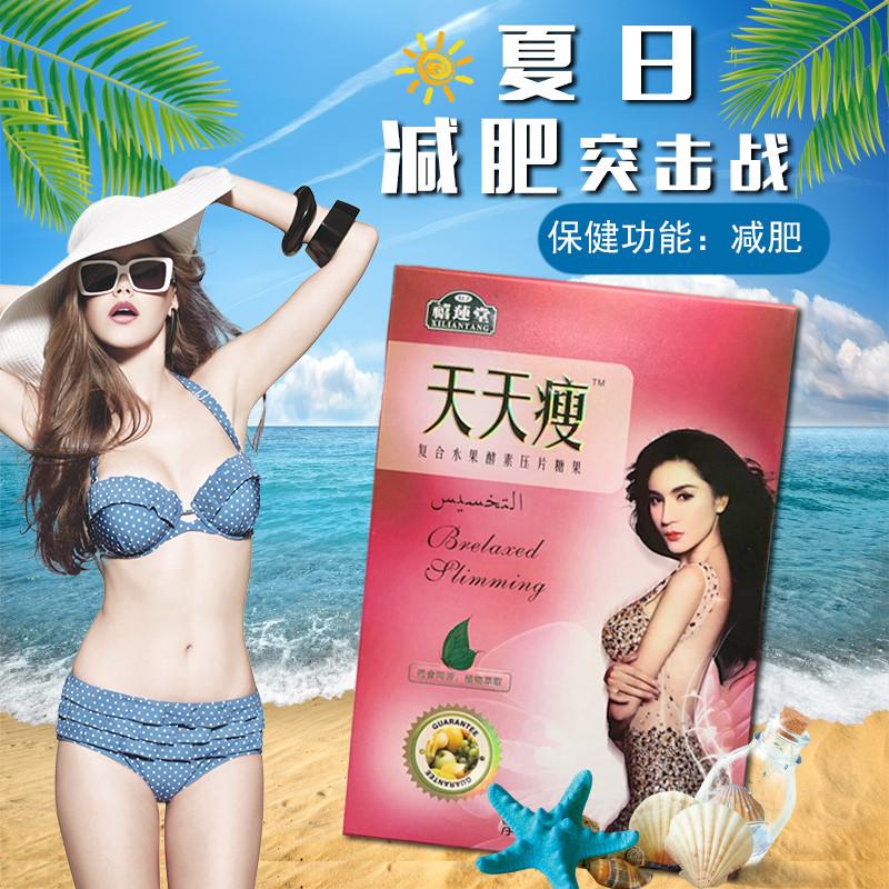 Препарат «Lang Li» (гуарана, лотос, клетчатка) для похудения (90 шт.)