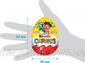 Яйцо Kinder Cюрприз Даша Путешественница и другие игрушки 20 г