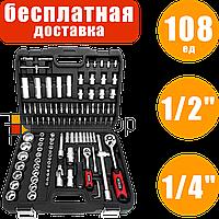 Набор торцевых головок с трещотками, 108 единиц, Boxer BX-008S, набор инструментов для машины