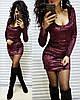 Мраморное платье из бархата Черное, фото 4