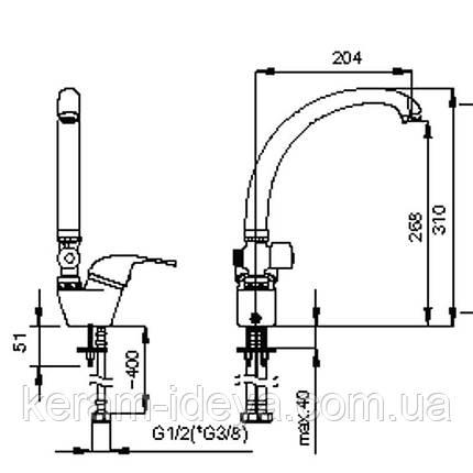 Смеситель для ванны Rubinet P-33/K Star P33K01, фото 2