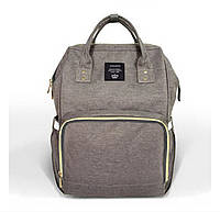 Рюкзак для мам ТЁМНО-СЕРОГО цвета UNI-8