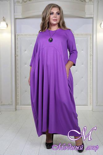 fd31576b524 Платья больших размеров — купить платье для полных женщин в интернет  магазине Модный Мир - Страница 16