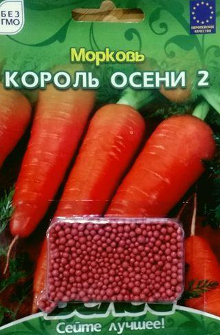 """Семена моркови Король осени2  500шт """"Велес"""" ТМ ВЕЛЕС"""