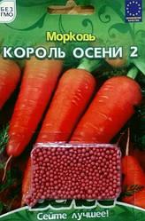 """Насіння моркви Король осени2 500шт """"Велес"""" ТМ """" ВЕЛЕС"""